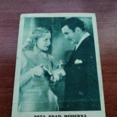 Cine: FOLLETO DE MANO ESTÁ EDAD MODERNA JOAN CRAWFORD 1932-33. Lote 277845123