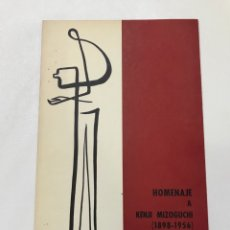 Cine: HOMENAJE A KENJI MIXOGUCHI 1898-1956. Lote 277854498