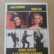 Cine: COMO MATAR A LA PROPIA ESPOSA CON PUBLICIDAD CINE ALBÉNIZ MÁLAGA. Lote 278416423