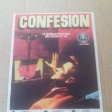 Cine: CONFESION CON PUBLICIDAD PRINCIPAL CINEMA VÉLEZ MÁLAGA. Lote 279587018