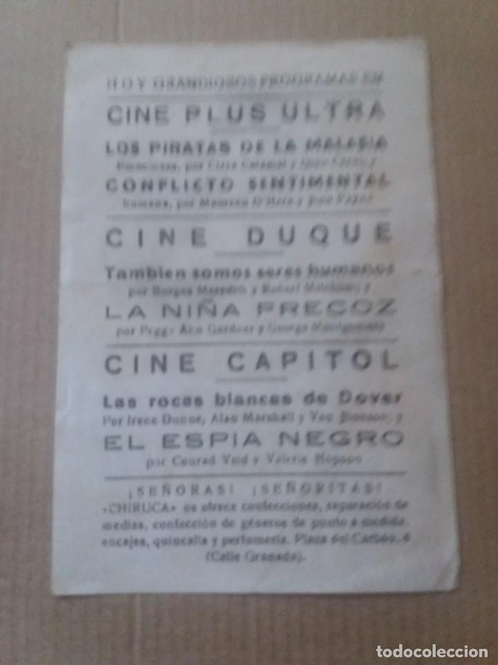 Cine: Conflicto sentimental con Publicidad Cine Plus Ultra Málaga - Foto 2 - 279593073
