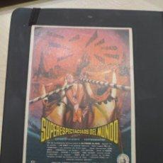 Cine: FOLLETO DE MANO SUPERESPECTACULOS DEL MUNDO ,. Lote 280114058