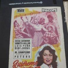 Cine: FOLLETO DE MANO QUIEREME CON MUSICA , ROSA CARMINA , 1957. Lote 280123143