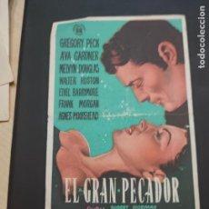 Cine: FOLLETO DE MANO EL GRAN PECADOR , GREGORY PECK , 1950. Lote 280123338