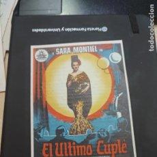 Cine: FOLLETO DE MANO EL ULTIMO CUPLE , SARA MONTIEL , 1957. Lote 280123878