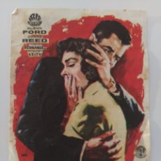 Cine: PUBLICIDAD ANTIGUA CINE ¡RAPTO!. Lote 281932088