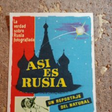 Cine: FOLLETO DE MANO DE LA PELICULA ASI ES RUSIA. Lote 284267393