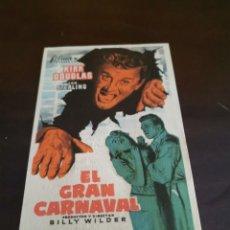 Foglietti di film di film antichi di cinema: PROGRAMA DE MANO ORIG - EL GRAN CARNAVAL - CON CINE COCA IMPRESO AL DORSO. Lote 284694793