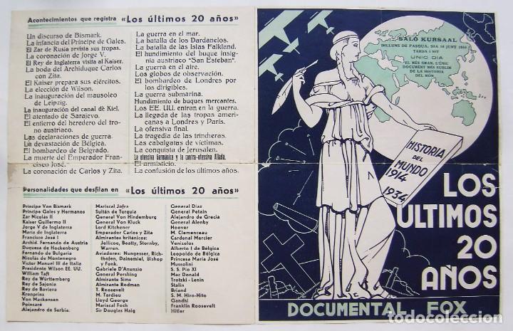 LOS ÚLTIMOS 20 AÑOS. 22 X 28 CMS. (Cine - Folletos de Mano - Documentales)