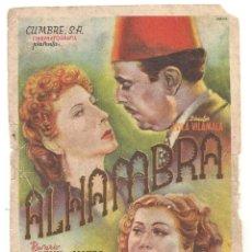 Cine: PTCC 065 ALHAMBRA PROGRAMA SENCILLO CINE ESPAÑOL CARMEN DE LUCIO. Lote 286527518