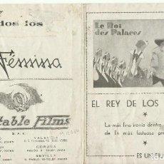 Cine: PTCC 074 EL REY DE LOS HOTELES PROGRAMA DOBLE EQUITABLE FILMS JULES BERRY. Lote 286752813