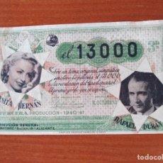 Cine: EL 13000 (CON PUBLICIDAD). Lote 286817048