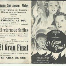 Cine: PTCC 082 EL GRAN FINAL PROGRAMA DOBLE COLUMBIA ANN SOTHERN EDMUND LOWE. Lote 286891018