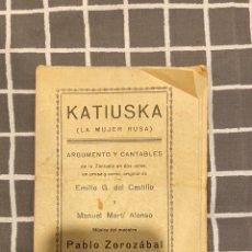 Cine: PAMFLETO KATIUSKA ZARZUELA. Lote 287340243