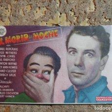 Cine: FOLLETO DE MANO DE LA PELICULA AL MORIR LA NOCHE CON PUBLICIDAD. Lote 287842238