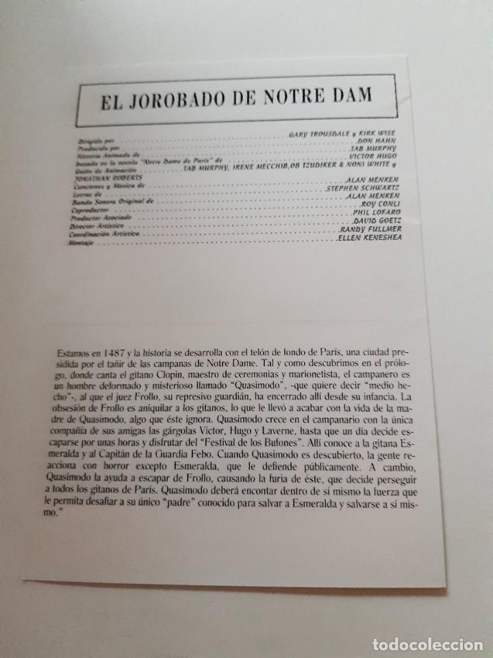 Cine: Programa Folleto de mano - EL JOROBADO DE NOTRE DAME Walt Disney - Foto 2 - 287943253