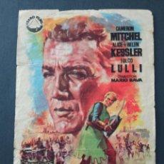 Folhetos de mão de filmes antigos de cinema: LA FURIA DE LOS VIKINGOS, CAMERON MITCHELL, IMPERIAL CINEMA, 1964. Lote 287980383