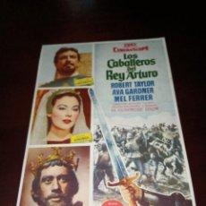 Foglietti di film di film antichi di cinema: PROGRAMA DE MANO ORIG - LOS CABALLEROS DEL REY ARTURO- CON CINES DE MÁLAGA IMPRESO AL DORSO. Lote 288293263