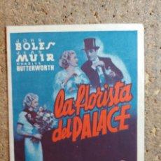 Foglietti di film di film antichi di cinema: FOLLETO DE MANO DOBLE DE LA PELICULA LA FLORISTA DEL PALACE. Lote 289301333