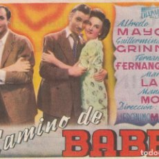 Cine: PROGRAMA DE CINE: EL CAMINO DE BABEL CINEMA ALHAMBRA ZARAGOZA. Lote 289314493