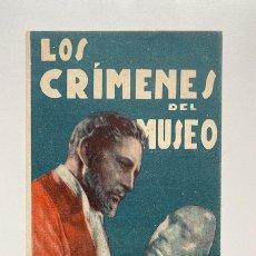 Cine: LOS CRÍMENES DEL MUSEO. PROGRAMA DOBLE WARNER BROS. PERFECTO ESTADO. Lote 289364848