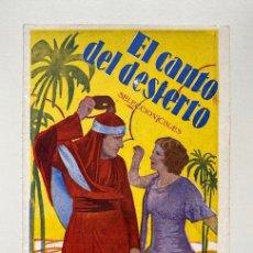 Cine: EL CANTO DEL DESIERTO. PROGRAMA DOBLE CINAES. PERFECTO ESTADO. Lote 289365033