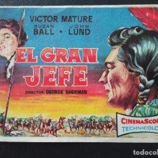Cine: EL GRAN JEFE, VICTOR MATURE, GRAN CINEMA DE SODUPE, VIZCAYA. Lote 289627733