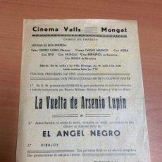 Cine: FOLLETO DE CINE ANTIGUO. LA VUELTA DE ARSENIO LUPÍN. PROGRAMA LOCAL.. Lote 289850288