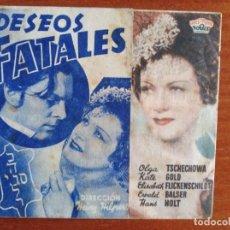Cine: DESEOS FATALES (CON PUBLICIDAD). Lote 289858778