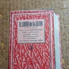 Cine: FOLLETO DE MANO TROQUELADO DOBLE DE LA PELICULA EL LIBRO DE LA SELVA. Lote 290008613