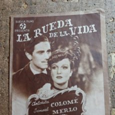 Cine: FOLLETO DE MANO DOBLE DE LA PELICULA LA RUEDA DE LA VIDA. Lote 290008863