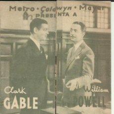Cine: PTCC 095 ENEMIGO PUBLICO NUMERO 1 PROGRAMA DOBLE MGM CLARK GABLE WILLIAM POWELL MYRNA LOY. Lote 292246258