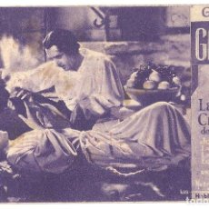 Cine: PTCC 091 LA REINA CRISTINA DE SUECIA PROGRAMA TARJETA MGM GRETA GARBO JOHN GILBERT. Lote 292617313