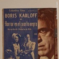 Cine: HORROR EN EL CUARTO OSCURO BORIS KARLOFF. Lote 292963868