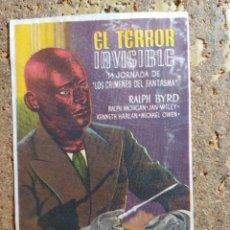 Cine: FOLLETO DE MANO DE LA PELICULA EL TERROR INVISIBLE CON PUBLICIDAD. Lote 293363338