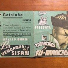 Cine: LOS TAMBORES DE FU MANCHU FOLLETO DE MANO ORIGINAL CON CINE IMPRESO TROQUELADO BUEN ESTADO. Lote 293763943