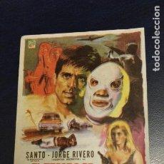 Cine: EL TESORO DE MOCTEZUMA, CON SANTO EL ENMASCARADO DE PLATA Y JORGE RIVERO. IMPECABLE.. Lote 293820303