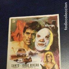 Cine: EL TESORO DE MOCTEZUMA, CON SANTO EL ENMASCARADO DE PLATA Y JORGE RIVERO. IMPECABLE.. Lote 293821153