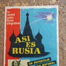 Cine: FOLLETO DE MANO DE LA PELICULA ASI ES RUSIA. Lote 294813923