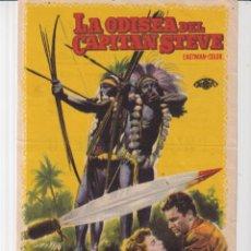Cine: FOLLETO DE MANO DE LA ODISEA DEL CAPITAN STEVE CON CHIPS RAFFERTY PUBLICIDAD CINEMA VALLAS EN 1959. Lote 295273713