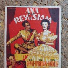 Cine: FOLLETO DE MANO DE LA PELICULA ANA Y EL REY DE SIAM CON PUBLICIDAD. Lote 295336353