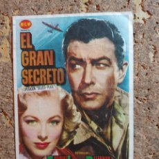 Cine: FOLLETO DE MANO DE LA PELICULA EL GRAN SECRETO CON PUBLICIDAD. Lote 295338363