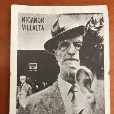Cine: JUGUETES ROTOS NICANOR VILLALTA SUMMERS FOLLETO DE MANO ORIGINAL ESTRENO. Lote 295817793