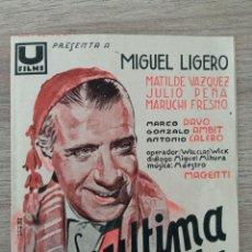 Cine: LA ÚLTIMA FALLA, MIGUEL LIGERO, CINE ALKAZAR DE MÁLAGA. Lote 295844983