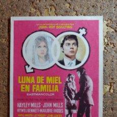 Cine: FOLLETO DE MANO DE LA PELICULA LUNA DE MIEL EN FAMILIA CON PUBLICIDAD. Lote 296770528