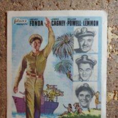 Cine: FOLLETO DE MANO DE LA PELICULA ESCALA EN HAWAI CON PUBLICIDAD. Lote 296774968
