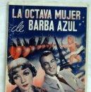Cine: LA OCTAVA MUJER DE BARBA AZUL CINE NOVELA Nº 12 EDICIONES RIALTO 1943 GARY COOPER CLAUDETTE COLBERT. Lote 5207455