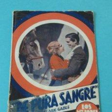 Cine: DE PURA SANGRE. MADGE EVANS. CLARK GABLE. LOS MEJORES FILMS Nº 9. Lote 31541792
