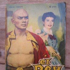 Cine: FOTOFILM DE BOLSILLO , NUMERO 12- EL REY Y YO , DEBORAH KERR - YUL BRYNNER 1959. Lote 38948827