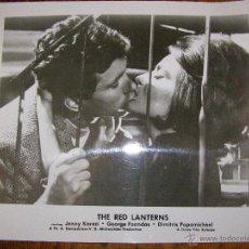 Cine: BONITA FOTO ORIGINAL PELÍCULA - THE RED LANTERNS - 1963 -. Lote 40254701